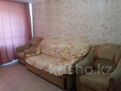 2-комнатная квартира, 40 м², 4/5 этаж помесячно, Козбагарова — Дулатова за 75 000 〒 в Семее — фото 11