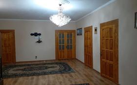 6-комнатный дом помесячно, 250 м², 8 сот., мкр Нуртас, Сарыжайлау 92 — Адырбекова за 185 000 〒 в Шымкенте, Каратауский р-н