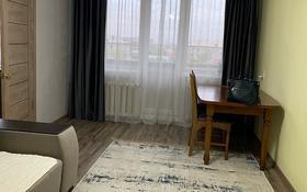 2-комнатная квартира, 45.4 м², 5/5 этаж, 342 ул 16 за 9.8 млн 〒 в Семее