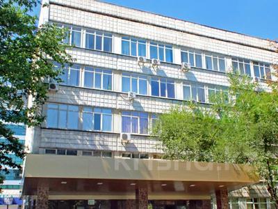 Офис площадью 55.6 м², Мауленова 85 — Богенбай батыра за 3 600 〒 в Алматы, Алмалинский р-н — фото 5