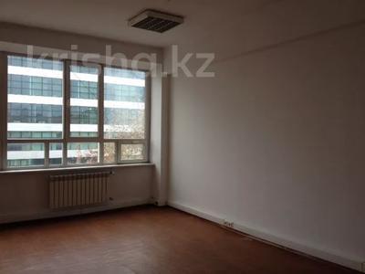 Офис площадью 55.6 м², Мауленова 85 — Богенбай батыра за 3 600 〒 в Алматы, Алмалинский р-н — фото 7