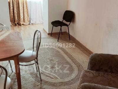 3-комнатная квартира, 67 м², 5/5 этаж помесячно, Чкалова 4 за 80 000 〒 в Костанае — фото 6