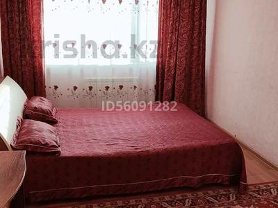 3-комнатная квартира, 67 м², 5/5 этаж помесячно, Чкалова 4 за 80 000 〒 в Костанае — фото 8