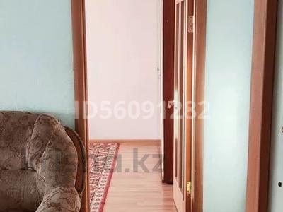 3-комнатная квартира, 67 м², 5/5 этаж помесячно, Чкалова 4 за 80 000 〒 в Костанае — фото 9