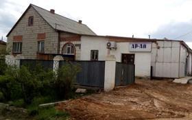 7-комнатный дом, 225 м², 20 сот., Купрача, 50 — Кусаинова за 35 млн 〒 в Кокшетау