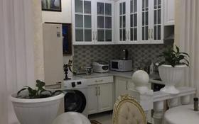 2-комнатная квартира, 87 м², 6/12 этаж, Шаляпина — Бауыржана Момышулы за 63 млн 〒 в Алматы, Ауэзовский р-н