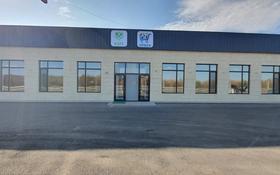 Здание, площадью 533 м², Село Косшы, Республики 11/1 за 150 млн 〒