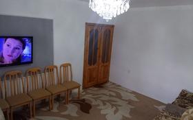 2-комнатная квартира, 55.5 м², 2/5 этаж, улица Сейфуллина (бывшая Некрасова) 39 за 15.8 млн 〒 в Жезказгане
