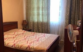 4-комнатная квартира, 79.1 м², 9/10 этаж, 8 Марта 102 за 21 млн 〒 в Семее