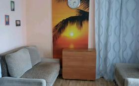 3-комнатный дом, 45 м², 10 сот., Луначарского 157 — Севастопольская за 10 млн 〒 в Щучинске