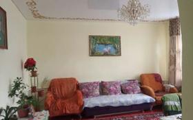 5-комнатный дом помесячно, 110 м², 6 сот., мкр Алатау, Мкрн. Алатау за 230 000 〒 в Алматы, Бостандыкский р-н