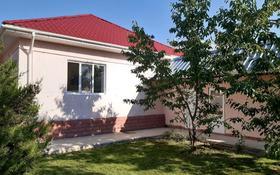 4-комнатный дом, 85.7 м², 4.34 сот., Барибаева за 22 млн 〒 в Каскелене