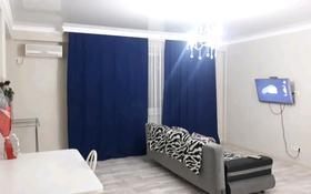 2-комнатная квартира, 60 м², 16/21 этаж посуточно, улица Толе Би 286 — Варламова за 12 000 〒 в Алматы