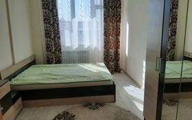 2-комнатная квартира, 62 м², 4/12 этаж помесячно, Алтынсарина — 5-й мкр, Куанышбаева за 160 000 〒 в Алматы