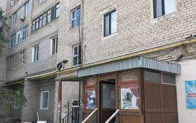 Магазин площадью 38 м², улица Жалантоса Бахадура 1 за 5 млн 〒 в
