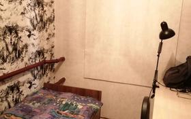 4-комнатный дом, 80 м², 6 сот., Репина 7 за 10 млн 〒 в Жезказгане