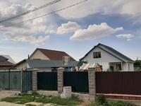 4-комнатный дом, 98 м², 6 сот., улица Саукеле 10 — Алтыбакан за 26.5 млн 〒 в Каскелене