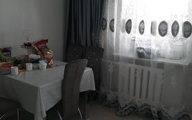 3-комнатная квартира, 70 м², 12/16 этаж, Валиханова 157 — Шакарима за 23 млн 〒 в Семее