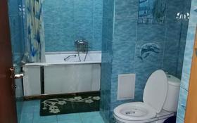 3-комнатная квартира, 85 м², 1/9 этаж посуточно, улица Панфилова 83 — Макатаева за 10 000 〒 в Алматы, Алмалинский р-н