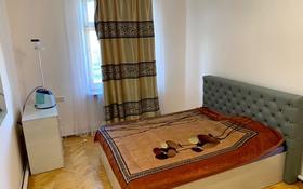 7-комнатный дом посуточно, 330 м², Потапова 15 за 70 000 〒 в Павлодаре
