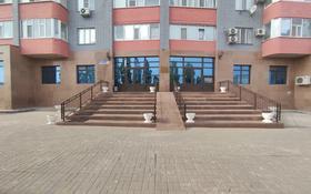 Офис площадью 500 м², Бокенбай батыра 22/1 за 220 млн 〒 в Актобе