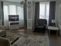 3-комнатная квартира, 142 м², 11/13 этаж помесячно, Назарбаева 223 за 600 000 〒 в Алматы, Медеуский р-н