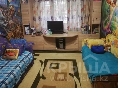 3-комнатная квартира, 60 м², 4/4 этаж, Панфилова за 23.4 млн 〒 в Алматы, Алмалинский р-н — фото 7