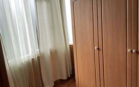 2-комнатная квартира, 48 м², 3/5 этаж, Самал за 13 млн 〒 в Талдыкоргане