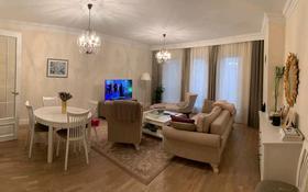 2-комнатная квартира, 80 м², 2/8 этаж помесячно, мкр Мирас, Мкр. Мирас за 350 000 〒 в Алматы, Бостандыкский р-н