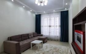 1-комнатная квартира, 47 м², 4/19 этаж, Сейфуллина за 38.8 млн 〒 в Алматы, Бостандыкский р-н