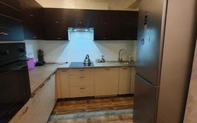 3-комнатная квартира, 85 м², 3/13 этаж, Сейфуллина за 50 млн 〒 в Алматы, Бостандыкский р-н