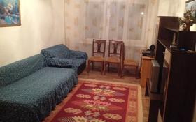 3-комнатная квартира, 62.5 м², 1/5 этаж посуточно, Махамбета 125 — Азаттык. за 7 000 〒 в Атырау