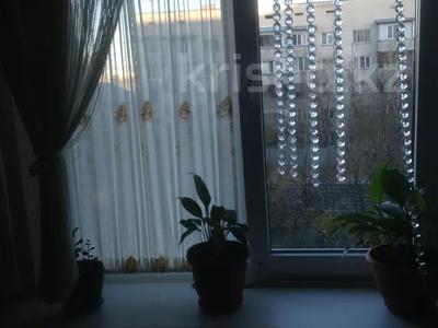 1 комната, 14 м², Басенова 41/1 — Розыбакиева за 60 000 〒 в Алматы, Бостандыкский р-н