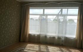 3-комнатный дом, 89.6 м², 0.408 сот., Школьная улица 2б за 15 млн 〒 в Подстепном