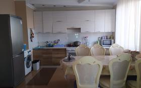3-комнатная квартира, 102.3 м², 9/9 этаж, мкр Аксай-1А, Мкр. Аксай за 33 млн 〒 в Алматы, Ауэзовский р-н