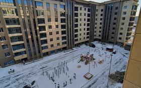 1-комнатная квартира, 45 м², 6/8 этаж, Туран 38/1 за 22.2 млн 〒 в Нур-Султане (Астана), Есильский р-н