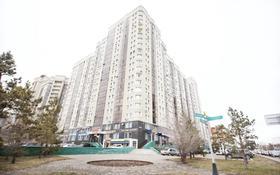 Помещение площадью 600 м², Кенесары — Шокана Валиханова за 175 млн 〒 в Нур-Султане (Астана), Алматы р-н