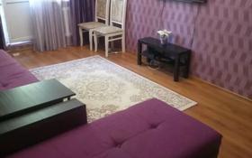 2-комнатная квартира, 45 м², 3/4 этаж посуточно, мкр №3, Мкр 3 19 — Абая за 9 000 〒 в Алматы, Ауэзовский р-н