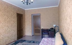 2-комнатная квартира, 60 м², 2/5 этаж помесячно, Махамбета Утемисова 114 за 140 000 〒 в Атырау