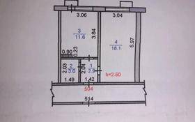 1-комнатная квартира, 35.6 м², 5/5 этаж, 6мкр 40 за 3.3 млн 〒 в Лисаковске