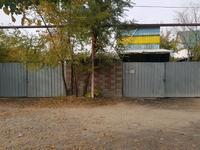 Объект по продаже цемента