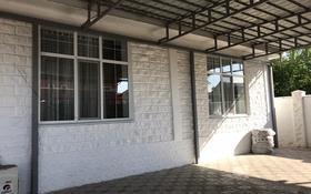 3-комнатный дом, 80 м², 2.8 сот., Первый переулок Еспаева 21 за 23 млн 〒 в Таразе