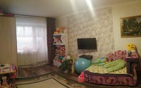 1-комнатная квартира, 33 м², 2/5 этаж, проспект Нурсултана Назарбаева 40 за 10 млн 〒 в Усть-Каменогорске