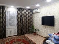 2-комнатная квартира, 57 м², 4/9 этаж помесячно