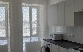 1-комнатная квартира, 42 м², 5/10 этаж помесячно, Сыганак 53 за 100 000 〒 в Нур-Султане (Астана), Есиль р-н