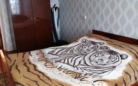 2-комнатная квартира, 47 м², 5/5 этаж помесячно, Ауельбекова д166 за 85 000 〒 в Кокшетау