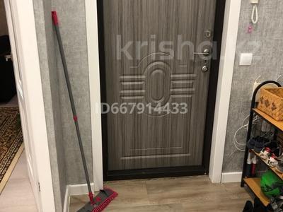 3-комнатная квартира, 72 м², 4/5 этаж, Аль-Фараби 38/3 за 30 млн 〒 в Усть-Каменогорске