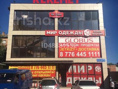 Здание, площадью 840 м², Дзержинского 3/1 за 140 млн 〒 в Усть-Каменогорске