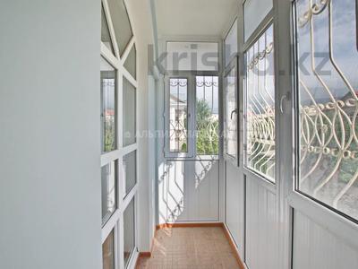 5-комнатная квартира, 330 м², 2/4 этаж, Достык 320 — Оспанова за 160 млн 〒 в Алматы, Медеуский р-н — фото 20