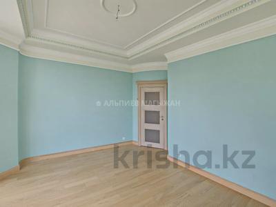5-комнатная квартира, 330 м², 2/4 этаж, Достык 320 — Оспанова за 160 млн 〒 в Алматы, Медеуский р-н — фото 25